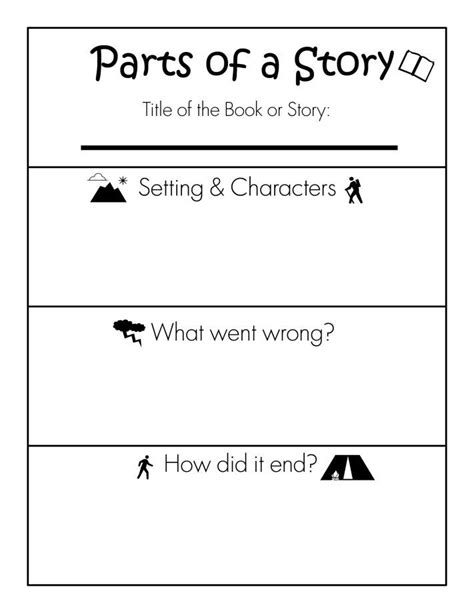 parts of a story free printable worksheet worksheets