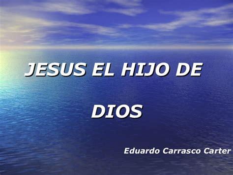 imagenes de jesucristo hijo de dios jes 250 s el hijo de dios