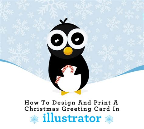 how to make ai you card how to create vector snowflakes tutorials design