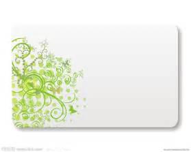 名片设计设计图 广告设计 广告设计 设计图库 昵图网nipic
