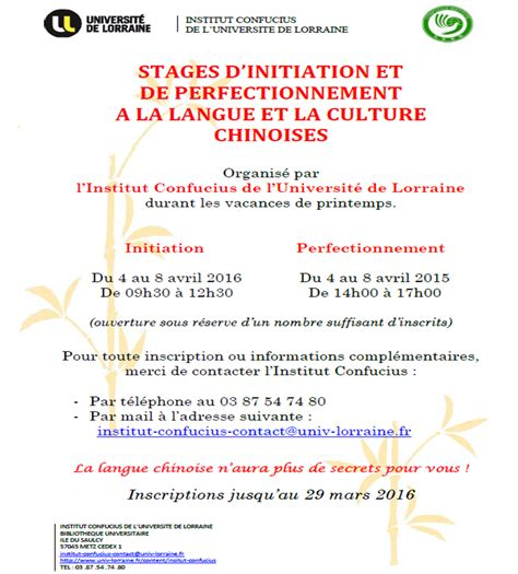 libro initiation la langue cours de chinois stage d initiation et de perfectionnement factuel