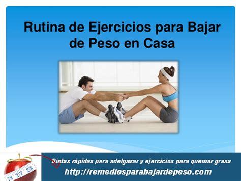 videos ejercicios gratis para bajar de peso 2016 car release date rutina de ejercicios para bajar de peso en casa