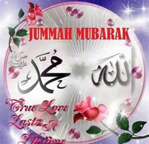 Jumma mubarak quotes in english jumma mubarak sms in english