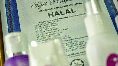 Lipstik Halal halalkah cantikmu goldenfemale