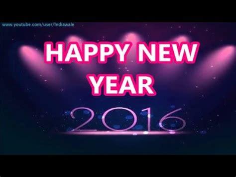 gambar ato foto happy new year gambar bergerak happy new year dp selamat tahun baru 2016 keren dan lucu kutabawa news