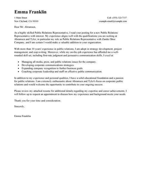 Communications Advisor Cover Letter