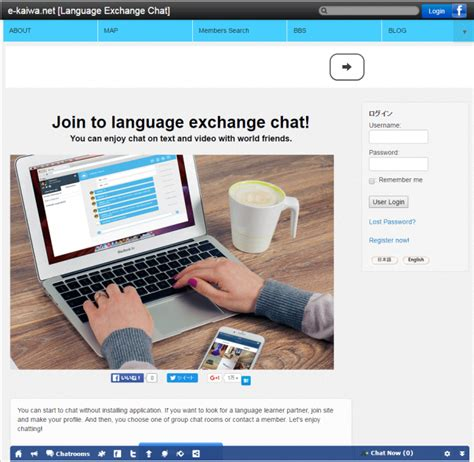 chat room indonesia chat rooms international chatrooms