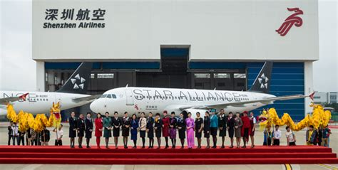 emirates star alliance shenzhen air joins star alliance no one world for china
