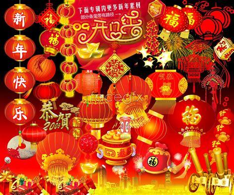 new year design psd new year lantern element psd free