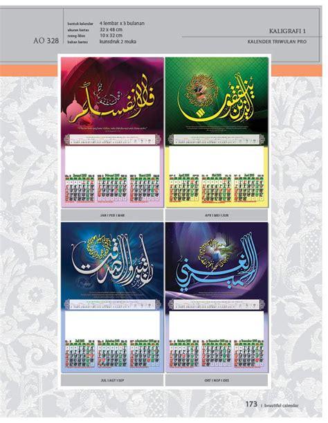 gambar design kalender 2015 kalender 2015 triwulan ao design wall calendar