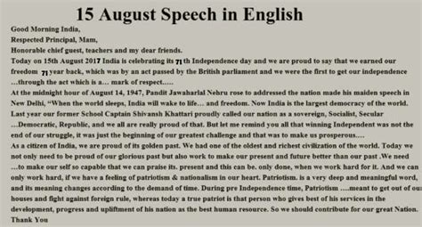 Essay On Independence Day In Language by Essay On Independence Day For Class 2