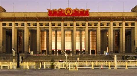 13 interesting facts about beijing ohfact