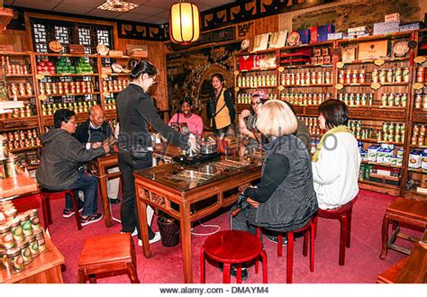 china tea house tea shop beijing china stock photos tea shop beijing china stock images alamy