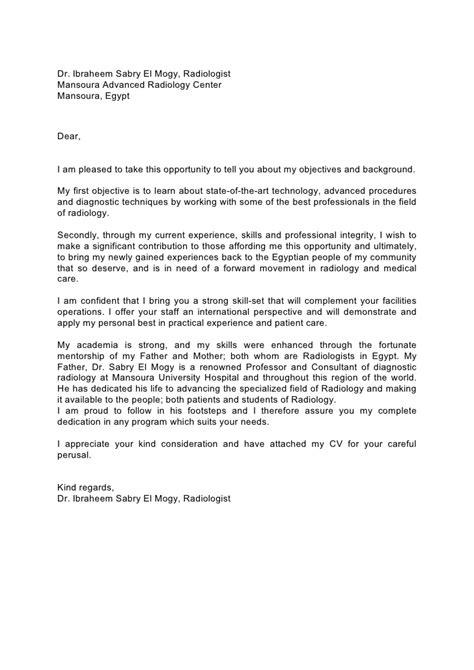 Cover Letter For Radiologic Technologist