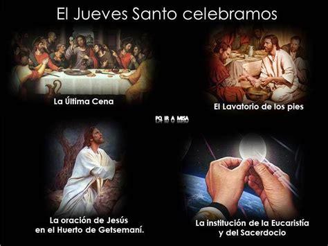 imagenes de jesucristo en jueves santo reflexi 211 n para el jueves santo segovia misionera