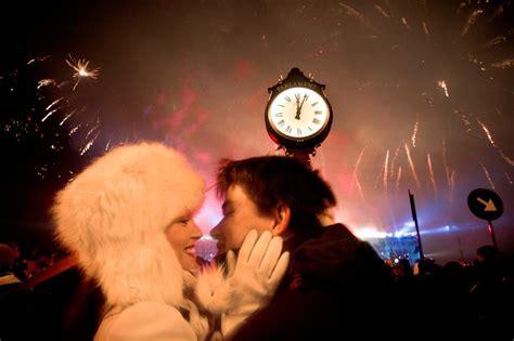 cara membuat kuota malam kenjadi regular papasemar com ingin melewati malam tahun baru yang