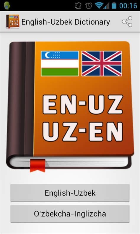 uzbek uzbek english english uzbek dictionary phrasebook english uzbek dictionary androidbozor uz