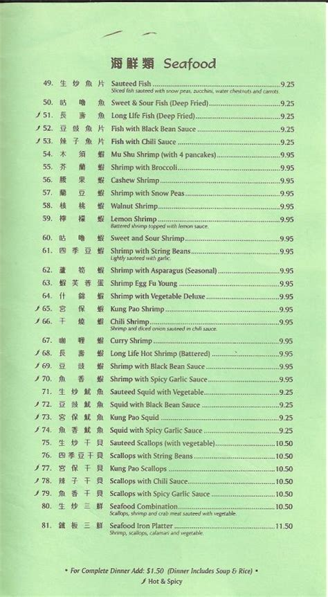 long life vegi house long life vegi house menu