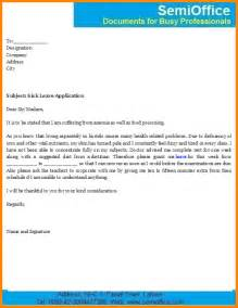 Write Application Leave College Format For Leave Application Agenda Template Website