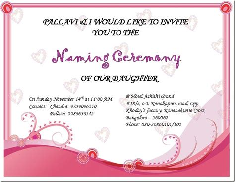 Invitation Letter Format For Naming Ceremony 6 lovely naming ceremony invitation wording in kannada ebookzdb