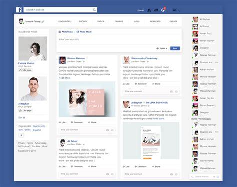fb login facebook facebook redesign concepts muzli design inspiration