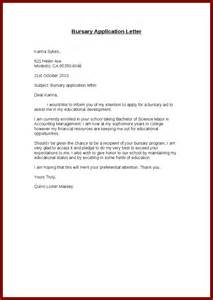 motivation letter cover letter scholarship cover letter help