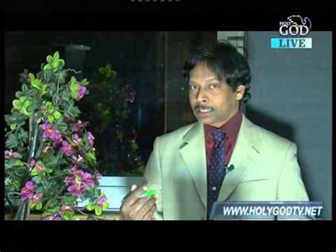 sun tv live programar tamil tv live program 10 minutes youtube