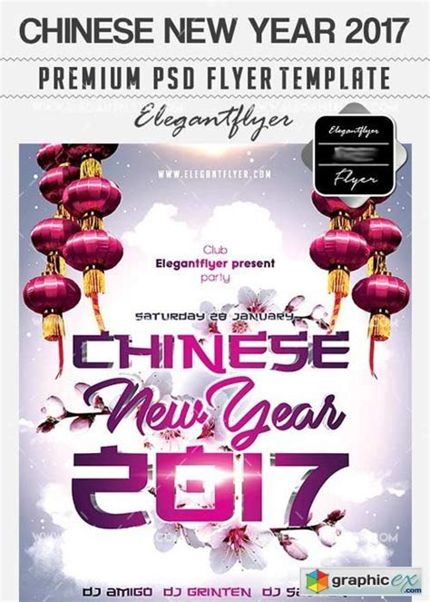 new year photoshop template new year 2017 flyer psd v13 template cover 187 free vector stock image