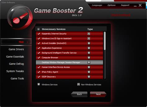 free download full version game booster for windows 7 download software full version crack keygen patch serial