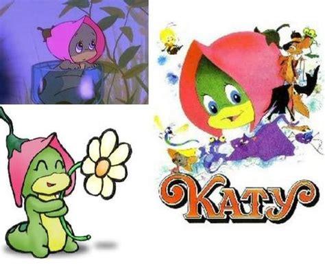 imagenes de kitty la oruga im 225 genes tiernas de katy