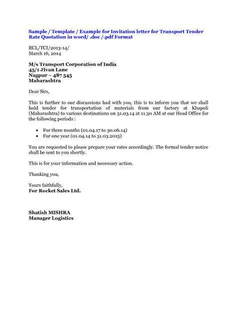 quotation letter template best photos of format for request for quote request for