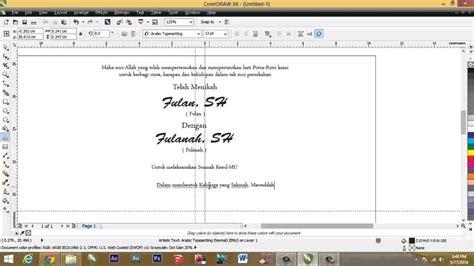 desain grafis dengan coreldraw x6 cara membuat undangan pernikahan dengan coreldraw x6 youtube