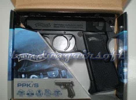 Jual Airsoft Gun Walther Ppk Bandung Airsoft Jual Airsoft Airgun Bb Co Greengas
