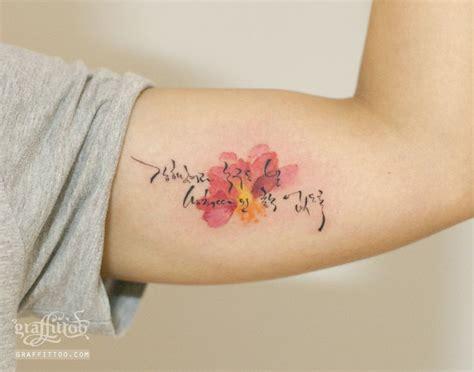 tattoo font generator korean 한글타투 by 타투이스트 리버 korean lettering tattoo 한글문신 수채화타투