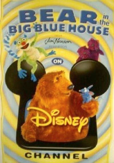 bear   big blue house promotion muppet wiki