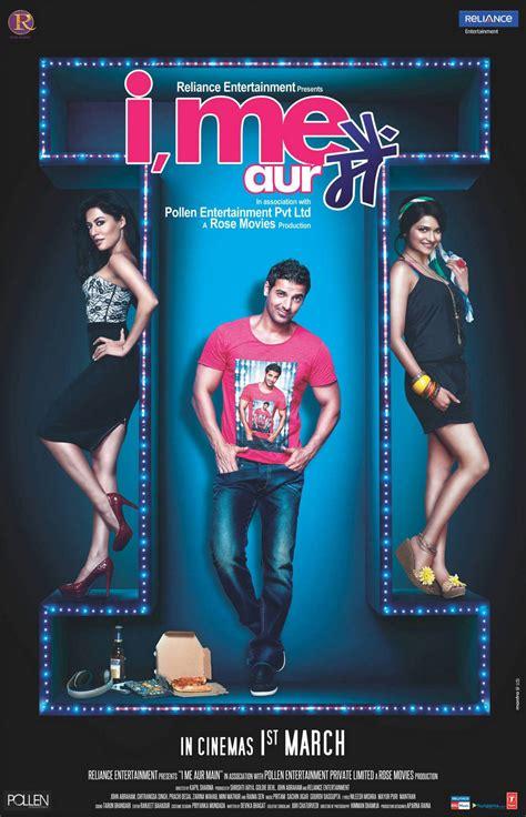 film romance forum i me aur main movie posters xcitefun net