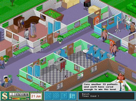 download theme hospital pc game download theme hospital my abandonware
