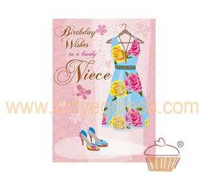 free niece birthday cards only eggless birthday wishes to a lovely niece cd115