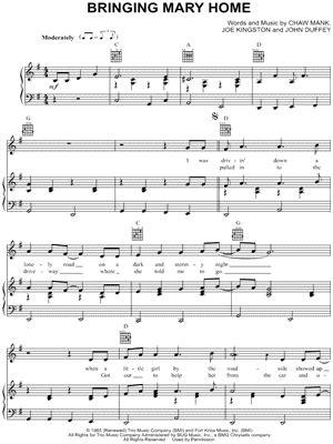 tutorial kunci gitar ukulele 245 x 320 gif 23kb kunci gitar ukulele senar 4 tutorial
