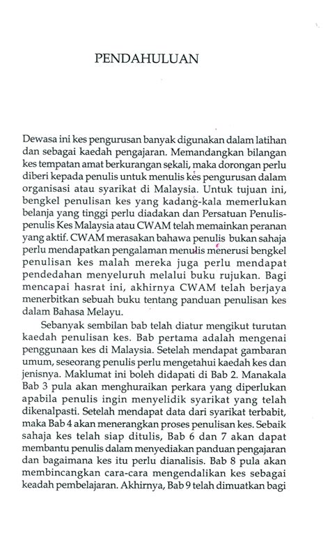 Qualitative Research Methodology In Communication Konsep Panduan panduan penulisan kes cetakan kedua 2013 intllab