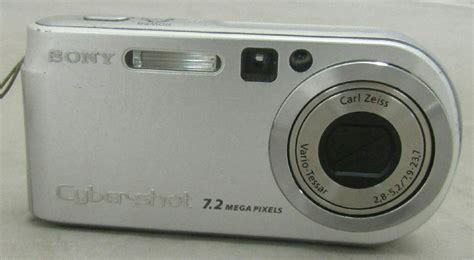 Sony Dsc P200 sony cyber digital dsc p200 7 2mp silver