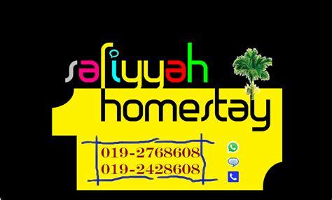 design banner homestay safiyyah homestay tasik raban kemudahan safiyyah homestay