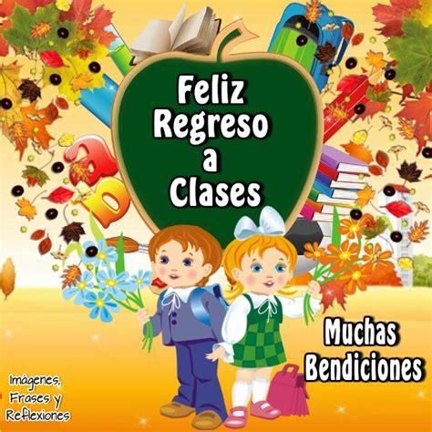 imagenes en ingles de regreso a clases im 225 genes frases y reflexiones feliz regreso a clases