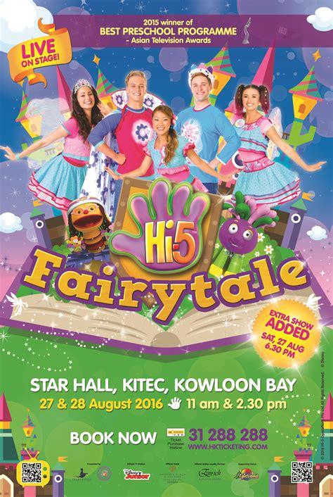 high five eng 5 0230464297 kitec kowloonbay international trade exhibition centre