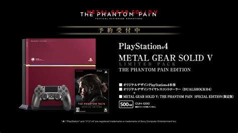 Console Ps 4 Metal Gear Solid V The Phantom Edition metal gear solid v the phantom limited ps4 pack shown in new metal gear informer