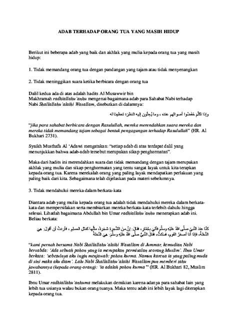 hadits diam lebih baik  berkata kata gambar islami