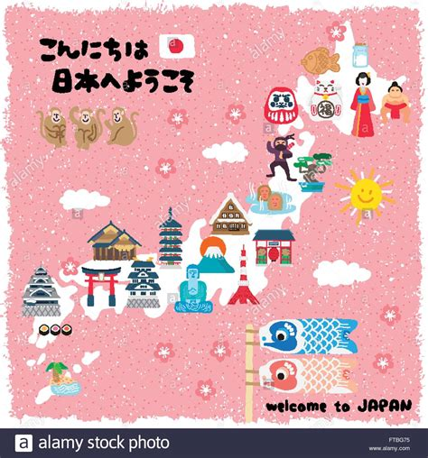 Welcome To Japan lovely japan travel map hello and welcome to japan in
