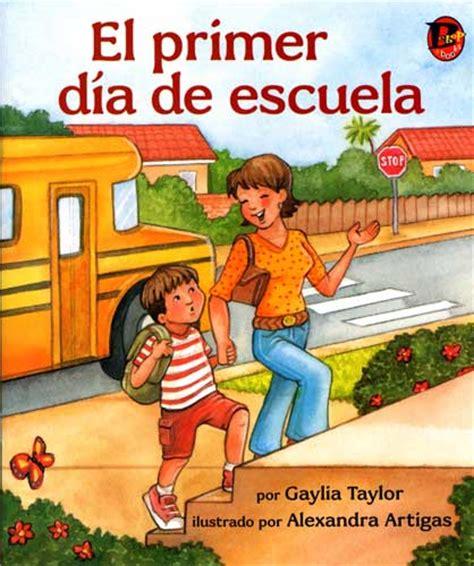 el primer dia de el primer d 237 a de escuela lee low books