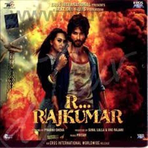 rambo film songs r rajkumar 2013 indian hindi movie songs cd rambo rajkumar