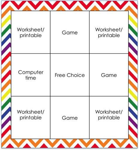 choice template choice boards end of and differentiation on